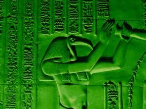 thoth-emerald tabletsjpg