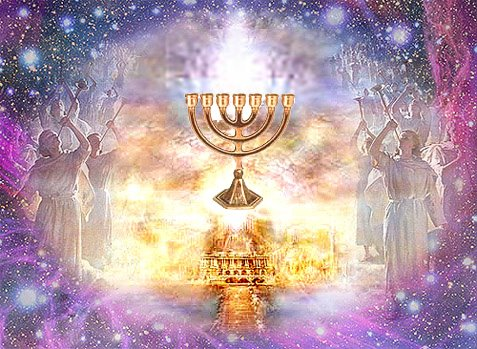 Menorah Shovah horns YHWH GOD