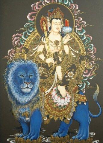 Manjushri-Blue-Lion.jpg